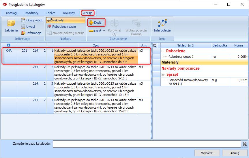 Tworzenie pozycji złożonej z poziomu przeglądania bazy katalogowej 3